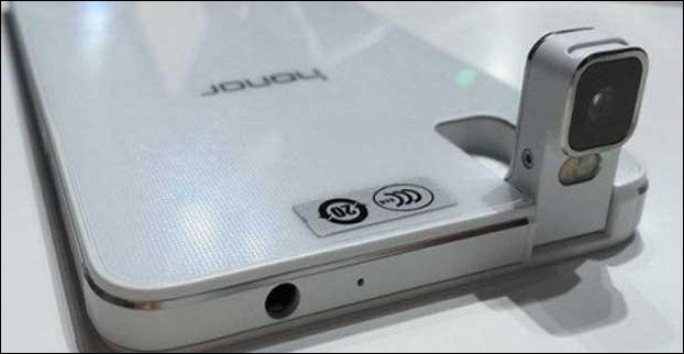 Huawei's Honor 7i with rotating camera