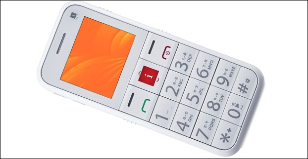 Iball Aasaan 2 is considered to be the best phone around for senior citizens