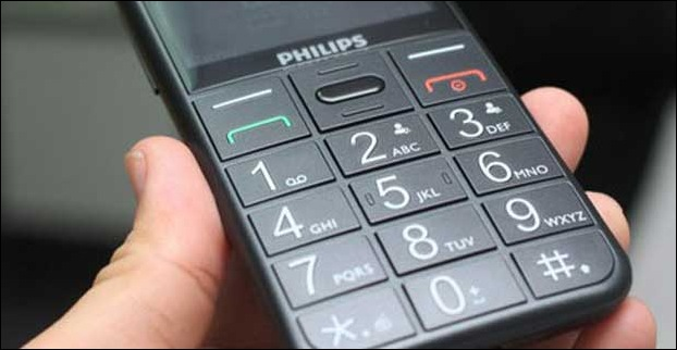 With a wider keypad Philips E 310 is also a good friend of elderly people