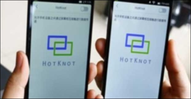 Hotknot file transfer technology is another specialty of Cobalt Solus 4G